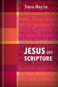 Free for April: Jesus and Scripture Logos eBook