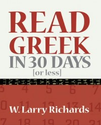 Read Greek in 30 Days or Less