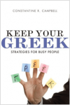 FREE: Keep Your Greek: Strategies for Busy People by Constantine Campbell Logos eBook